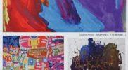 Peace&Piece Art展 未来へ~ 2016年7月21日 日仏会館