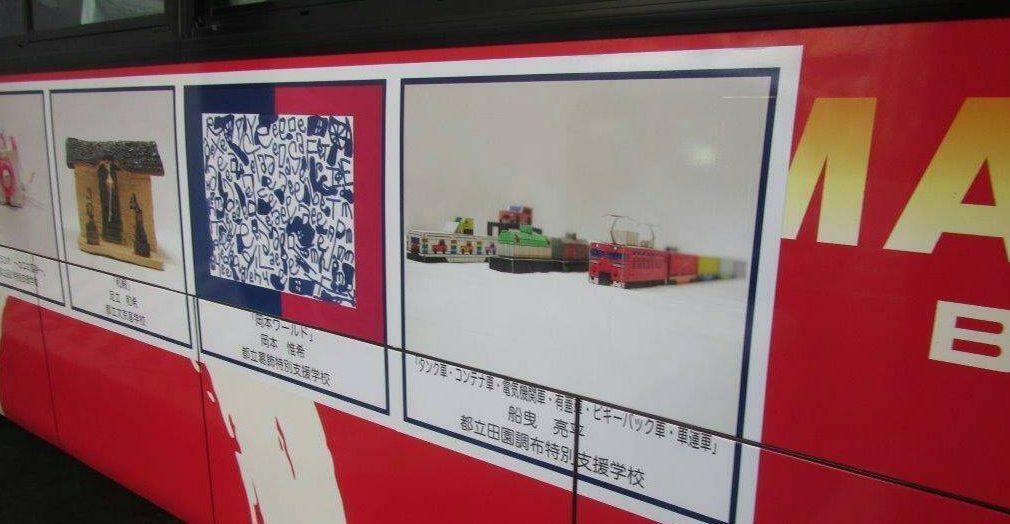 ♪ラッピングバスの運行♪平成28年9月1日~平成29年3月25日